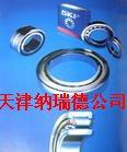 TianjinnaruideMechanical Transmission Equipment Co., Ltd. | TianjinnaruideMechan ical Transmission E