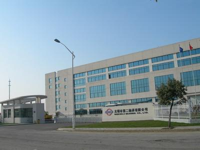 Wuxi No.2 Bearing Co., Ltd |