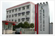 HANGZHOU  BEARING  TEST & RESEARCH  CENTER  | ACCELERATED  BEARING  LIFE  TESTER  AND  BVT SEALED  B