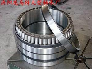 Conical roller bearing